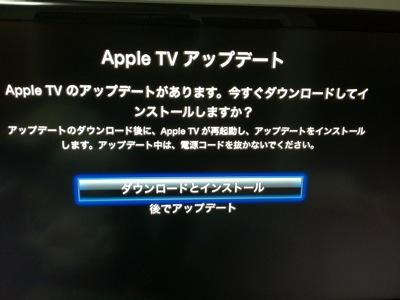 Appletv443