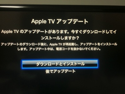 Appletv444