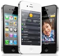 IPhone4s mini 3