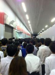 浦和美園駅.jpeg
