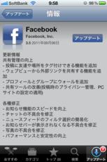 Facebookapp.PNG