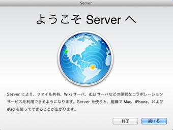 LionServer-003.png