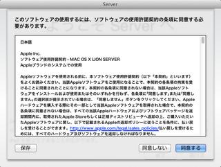 LionServer-004.png