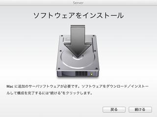 LionServer-005.png
