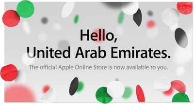 apple_online_store_uae1.jpeg