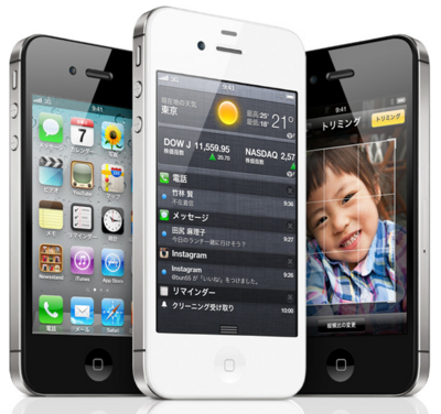 iPhone4s-image.PNG