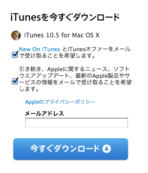 iTunes105.png