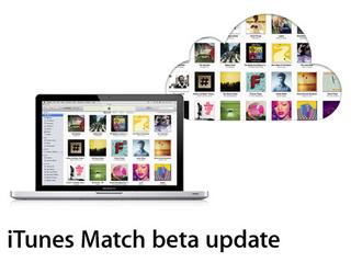 iTunesMatchBeta.png