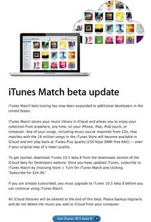 iTunesMatchbetamail2.png