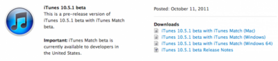 itunes1051beta.png