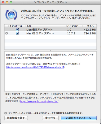 osx1072.png