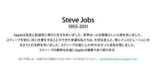 stevejobs2.png