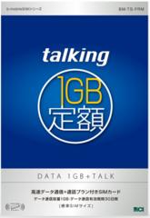 talking1g.PNG