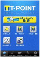 tpoint-sh1.JPG