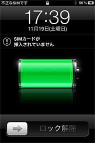 Os ip4s fusei01